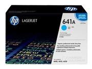 HP C9721A办公耗材专营 签约VIP经销商全国货到付款,带票含税,免运费,送豪礼!
