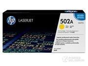 HP Q6472A办公耗材专营 签约VIP经销商全国货到付款,带票含税,免运费,送豪礼!