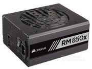 美商海盗船RM850X 台式机电源 额定850W 80PLUS金效认证 全模块