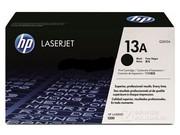 HP 13A(Q2613A)办公耗材专营 签约VIP经销商全国货到付款,带票含税,免运费,送豪礼!