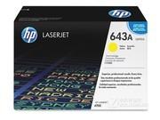 HP Q5952A办公耗材专营 签约VIP经销商全国货到付款,带票含税,免运费,送豪礼!
