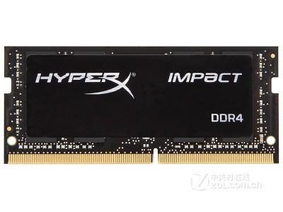 金士顿 骇客神条Impact 8GB DDR4 2133(HX421S13IB/8)
