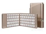 航世HB022A折叠蓝牙键盘