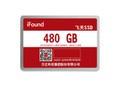 方正飞天版(480GB)