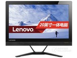 联想IdeaCentre AIO 300-20(i3 6100T/4GB/500GB/集显)