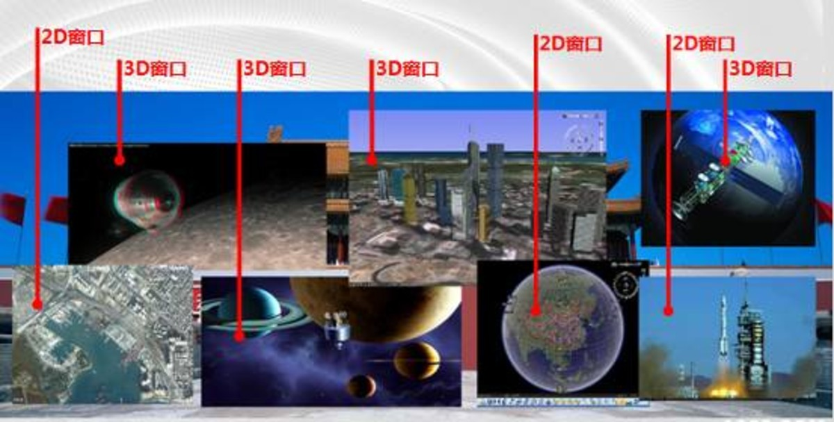 【高清图】zspace教育医疗三维虚拟现实实验室解决 图