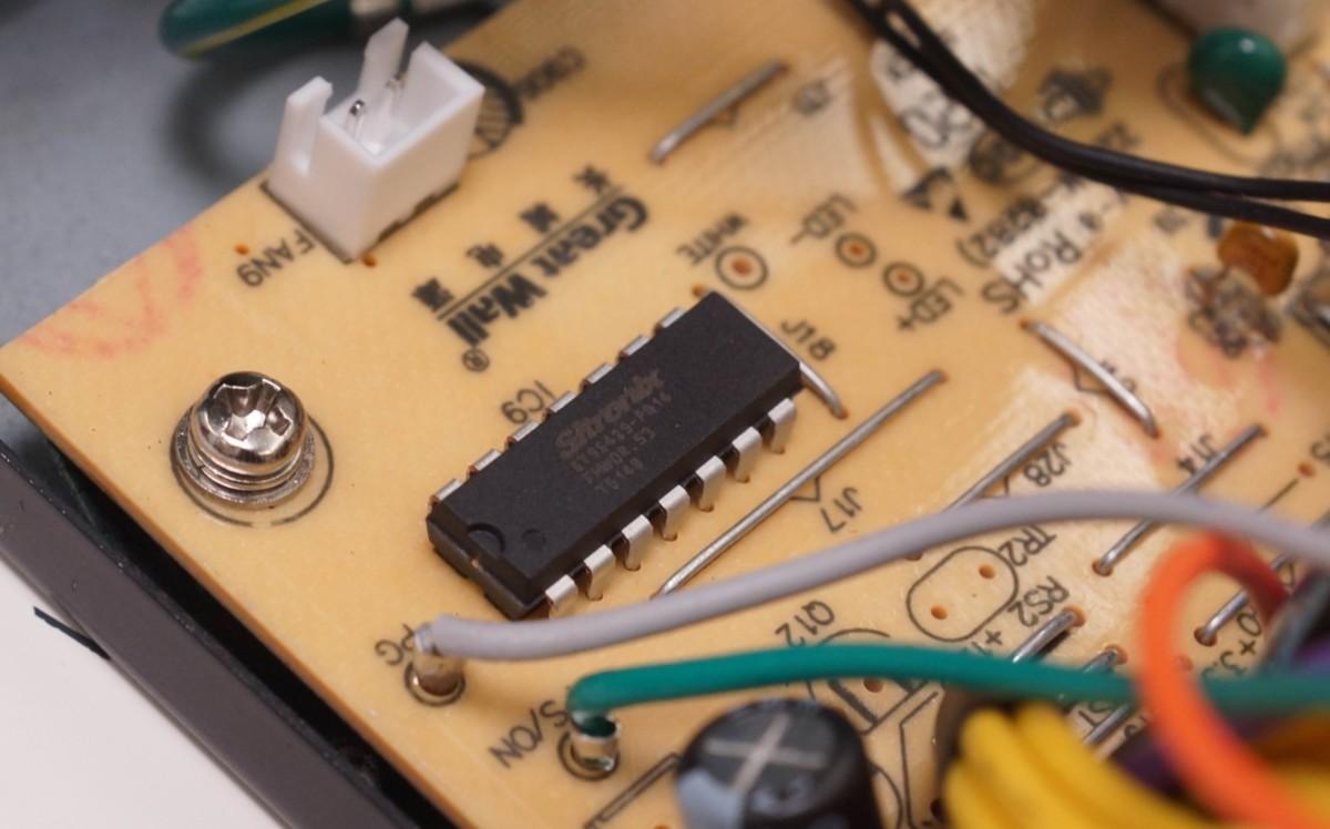 【高清图】静音有三招 长城智控0噪音电源特色揭秘 图