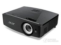 宏碁5000流明工程投影机P6200S现货促销