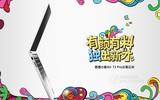联想小新Air 13 Pro i7 7500U/8GB/256GB/2G独显评测图解