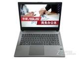 华硕PRO553UJ6200(4GB/500GB/2G独显)