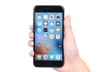 苹果 iPhone 7 Plus 128GB 红色价格便宜 苏宁售价6099元 (有返券)