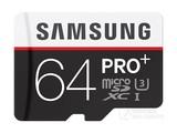 三星Micro SD 专业版 PRO+(64GB)