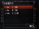 索尼RX100 V界面图