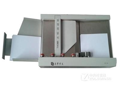 清华紫光 阅卷机 THOMR-5U