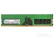【官方正 品 假一赔十】金士顿 低电压版 8GB DDR4 2400(KVR24N17D8/8-SP)