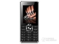 波导S717超值促销  京东鑫凰通讯手机专营店129元销售中
