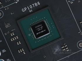 七彩虹GTX1050核心