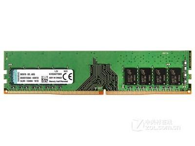 金士顿 低电压版 8GB DDR4 2400(KVR24N17D8/8-SP)