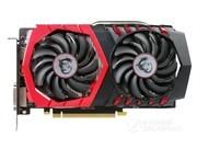 微星 GeForce GTX 1050 GAMING X 2G