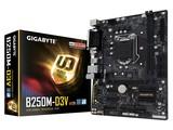 技嘉B250M-D3V配件及其它