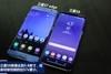 三星Galaxy S8对比S7e图赏