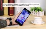 HTC U Ultra评测图解