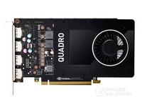 NVIDIA Quadro P2000 5GB显存 DP输出多屏 中端绘图显卡 *盒装