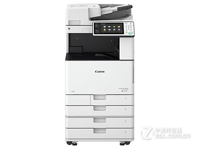 佳能iR-ADV C3520复印机广东促18999元