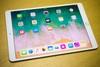 10.5英寸全新iPad Pro图赏