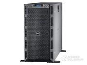 戴尔 PowerEdge T630 塔式服务器(Xeon E5-2603 v4/4GB/500GB)