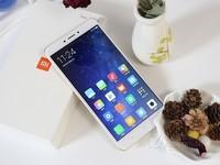 小米(xiaomi)Max 2智能手机(4G RAM+64G ROM 金色 双卡双待) 京东1699元