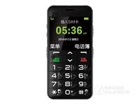守护宝U288+全新升级实力不凡  苏宁守护宝手机官方旗舰店168元销售中