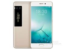 魅族 PRO 7(标准版/全网通)   购买此手机必须参加本市99元电信合约活动。拍下改价18031060001