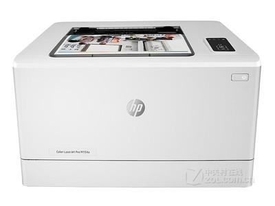 彩色激光打印 HP M154a广东1709元