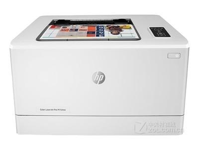 高效轻松办公 HP M154nw广东2059元