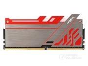【官方正 品 假一赔十】影驰 GAMER Ⅲ 极光RGB 8GB DDR4 2400