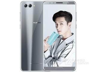 【送399华为手环+顺丰包邮】Huawei/华为nova2S 6GB RAM 全网通