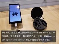 """注重""""双重聆听"""" 索尼Ear Duo耳机试玩"""