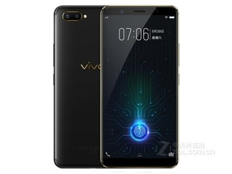 vivo X20Plus屏幕指纹版(全网通)现货销售   来电销售