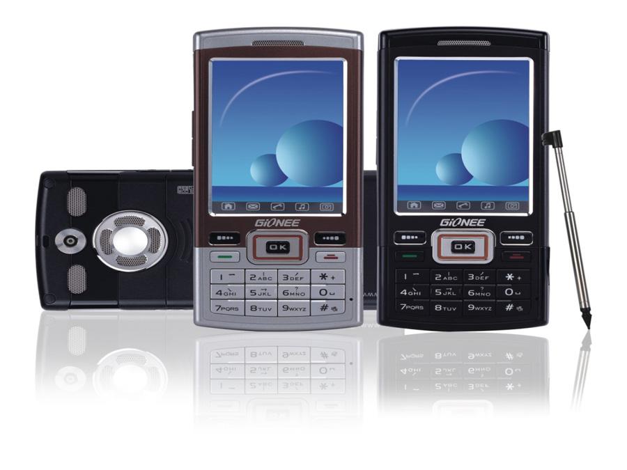 天语2013最新款手机_金立手机售后服务点_金立智能手机大全_2015金立手机新款_淘宝助理