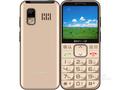 酷派 S618(电信2G)