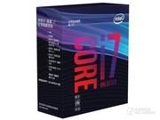 Intel 酷睿i7 8700授权店【中文盒装】真 正 新