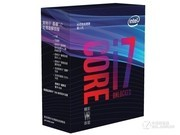 中关村实体店 Intel 酷睿i7 8700盒装 装机价格优惠