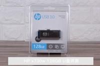这款U盘容量和手机一样大 你见过吗?