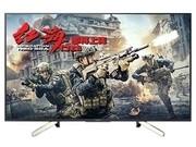 索尼 KD-55X7500F 55英寸超高清智能网络电视