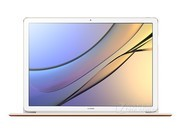 【官方正 品 假一赔十】HUAWEI MateBook E(i5/8GB/128GB)