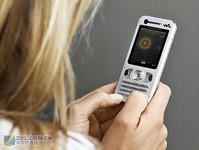 简约直板手机 索爱W898c现货报价300元