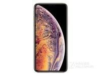 苹果iPhone XS Max(全网通)外观图1