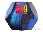 英特尔(Intel)i9-9900k 酷睿八核 盒装CPU处理器 黑色