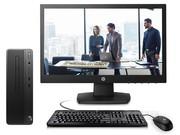 惠普 280 G3 SFF(i5 8500/4GB/1TB/21.5LCD)
